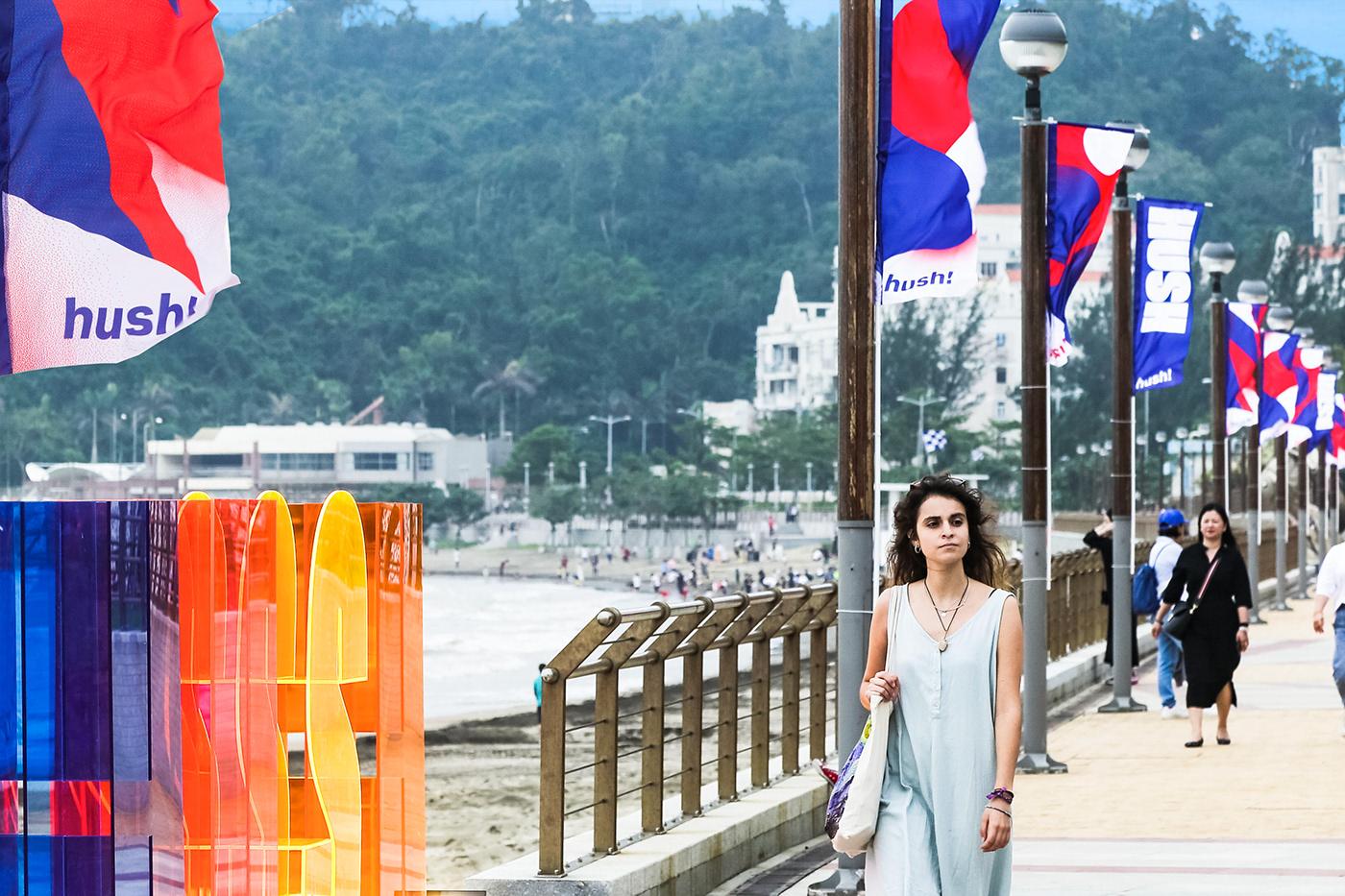hush full music music festival Macao macau design graphic design  untitled macao AU CHON HIN adobeawards
