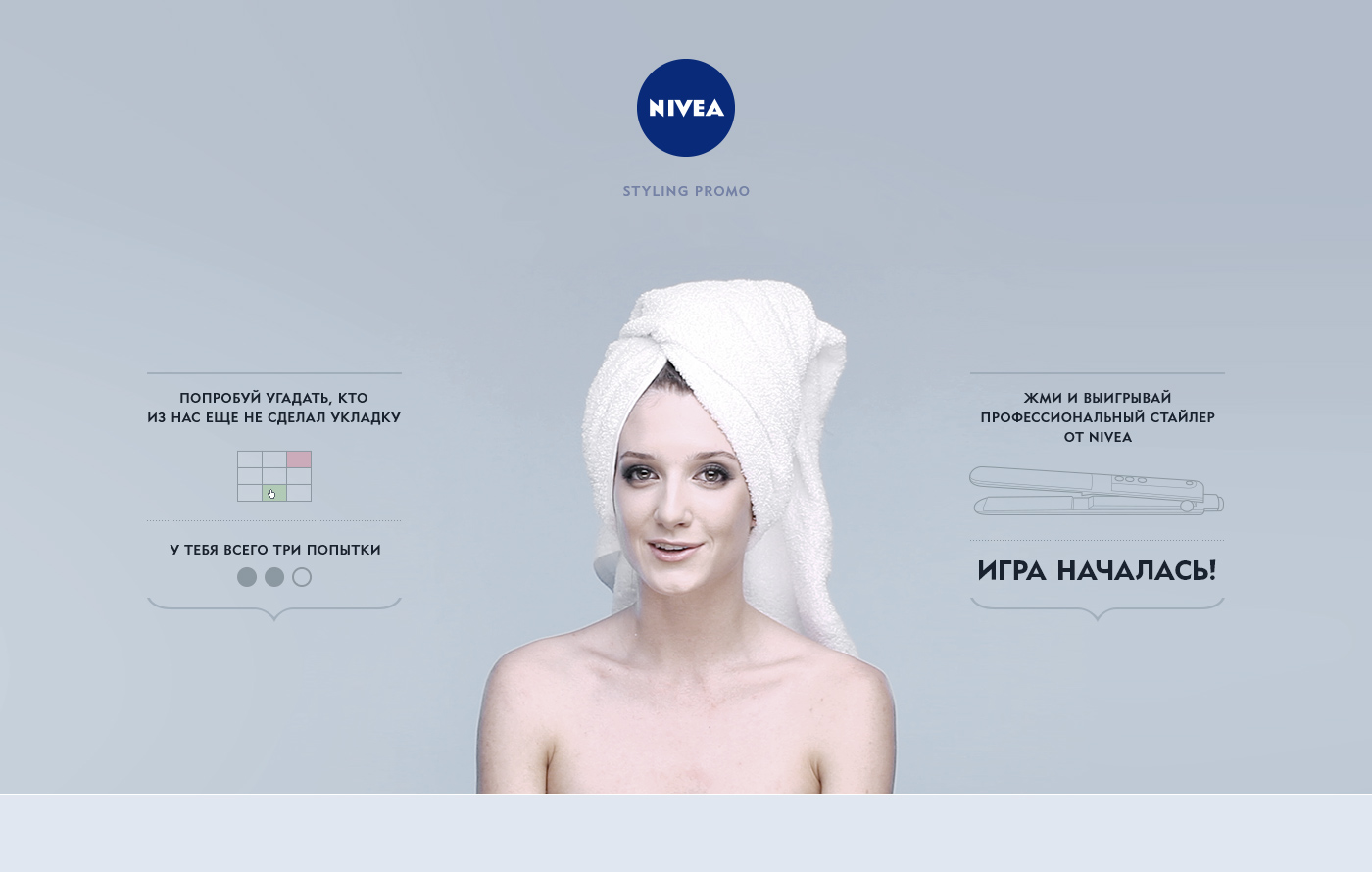 haircare,styling ,Nivea