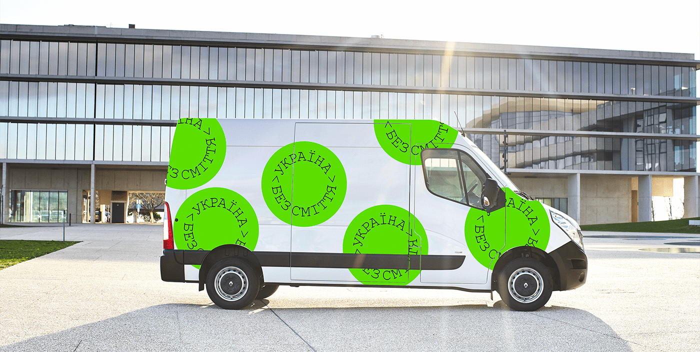 branding  Ecology identity Logotype minimalistic recycle social Sustainable upcycle waste