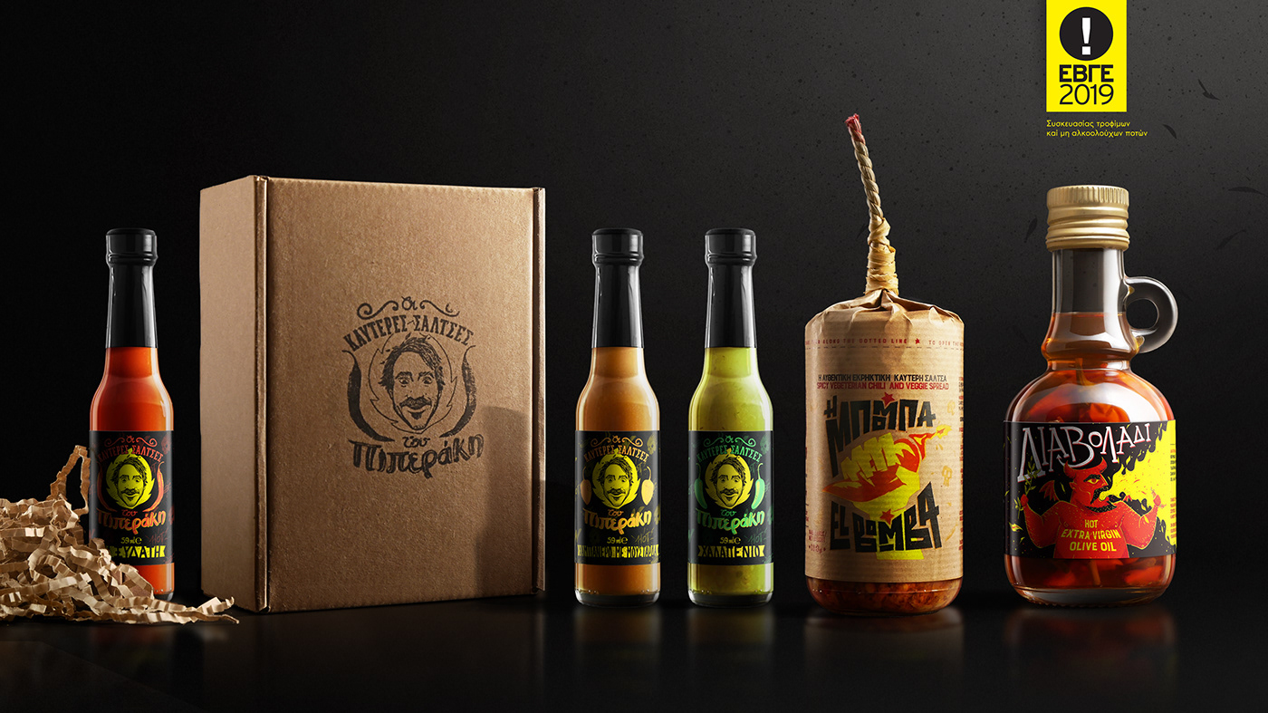 Packaging spicy sauce Hot graphic design  ILLUSTRATION  animation  branding  Free font Ethnic