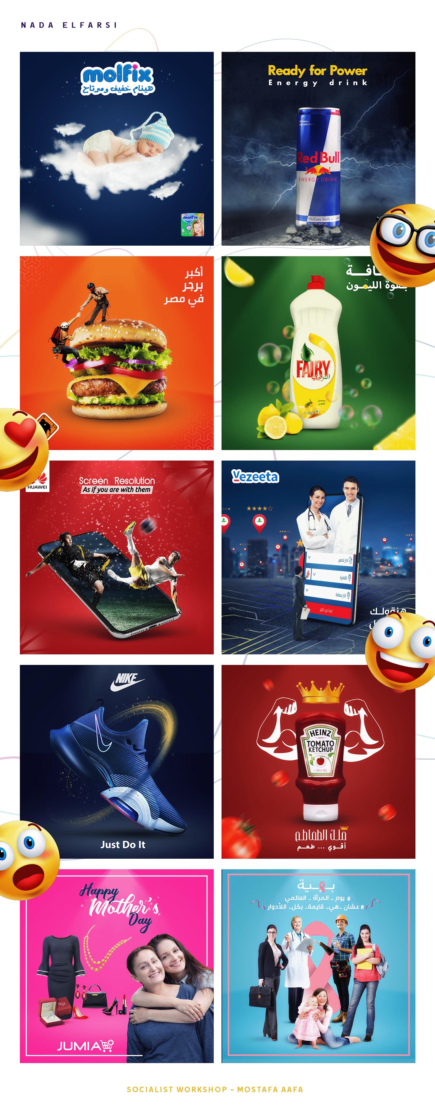 socialist social media Socialmedia marketing   design colors inspiration