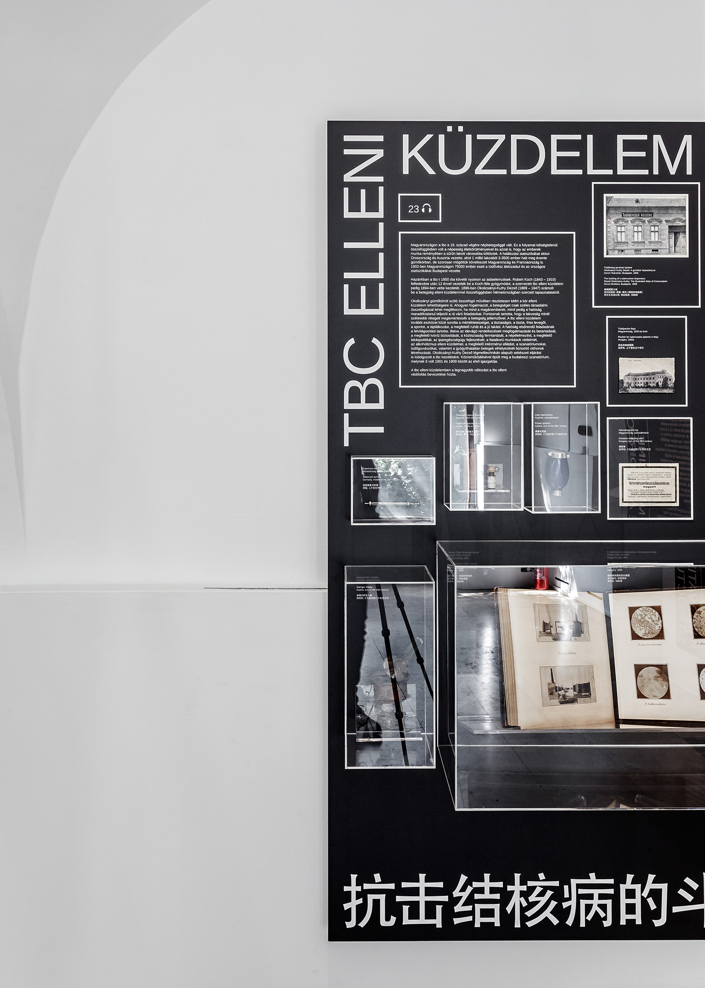 Exhibition  black White budapest identity typography   innovation museum medical museum medicine