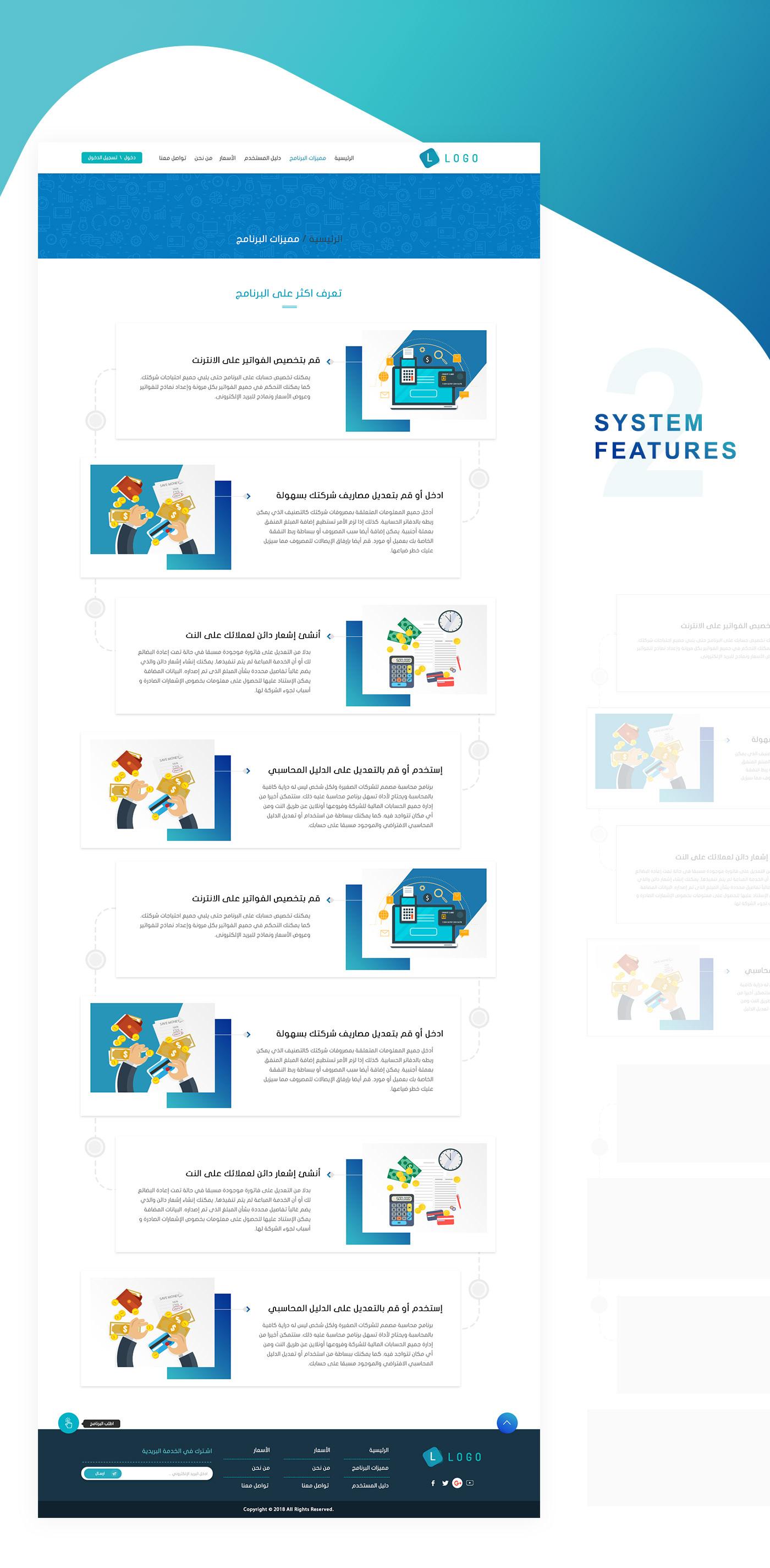 UI/UX Webdesign Website FinexPro system
