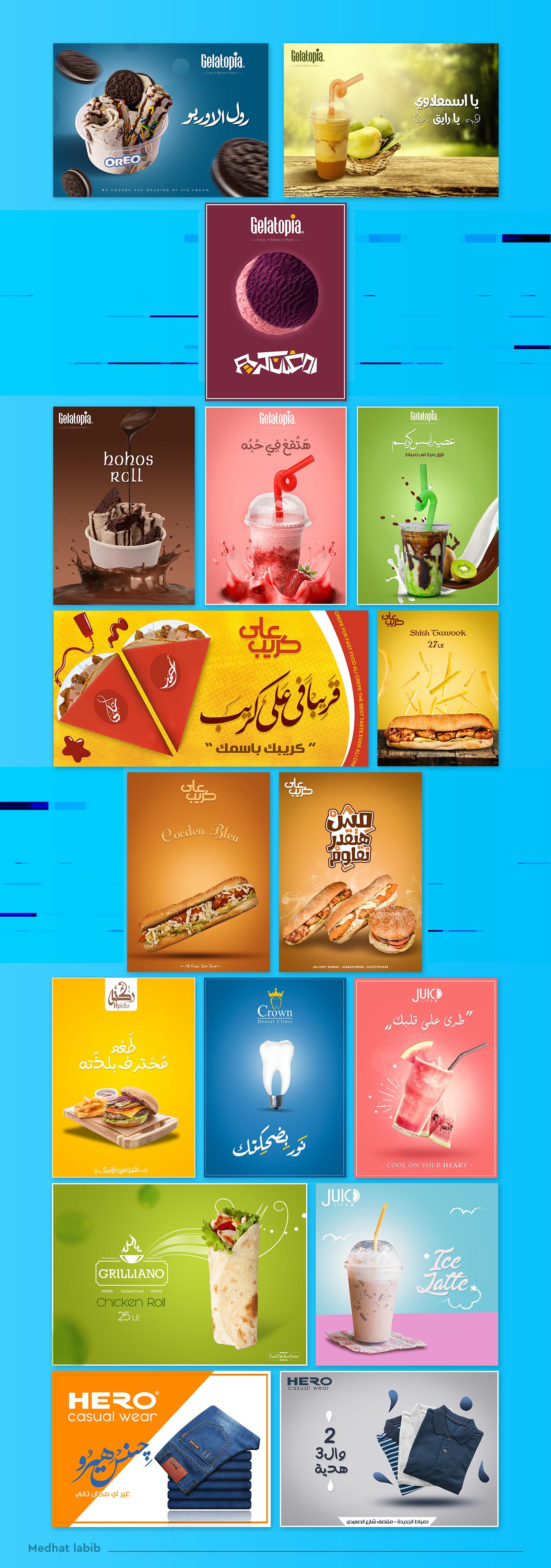 social media design brand post colors manipulation ILLUSTRATION  art direction