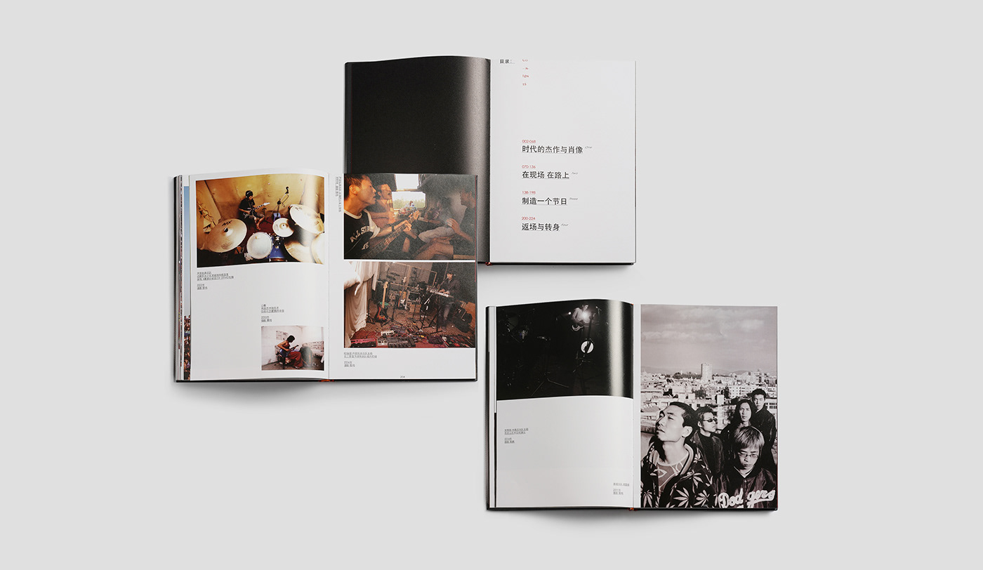 book design rock