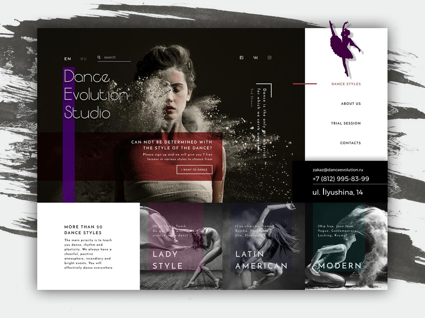Webdesign сайт танцевальной студии