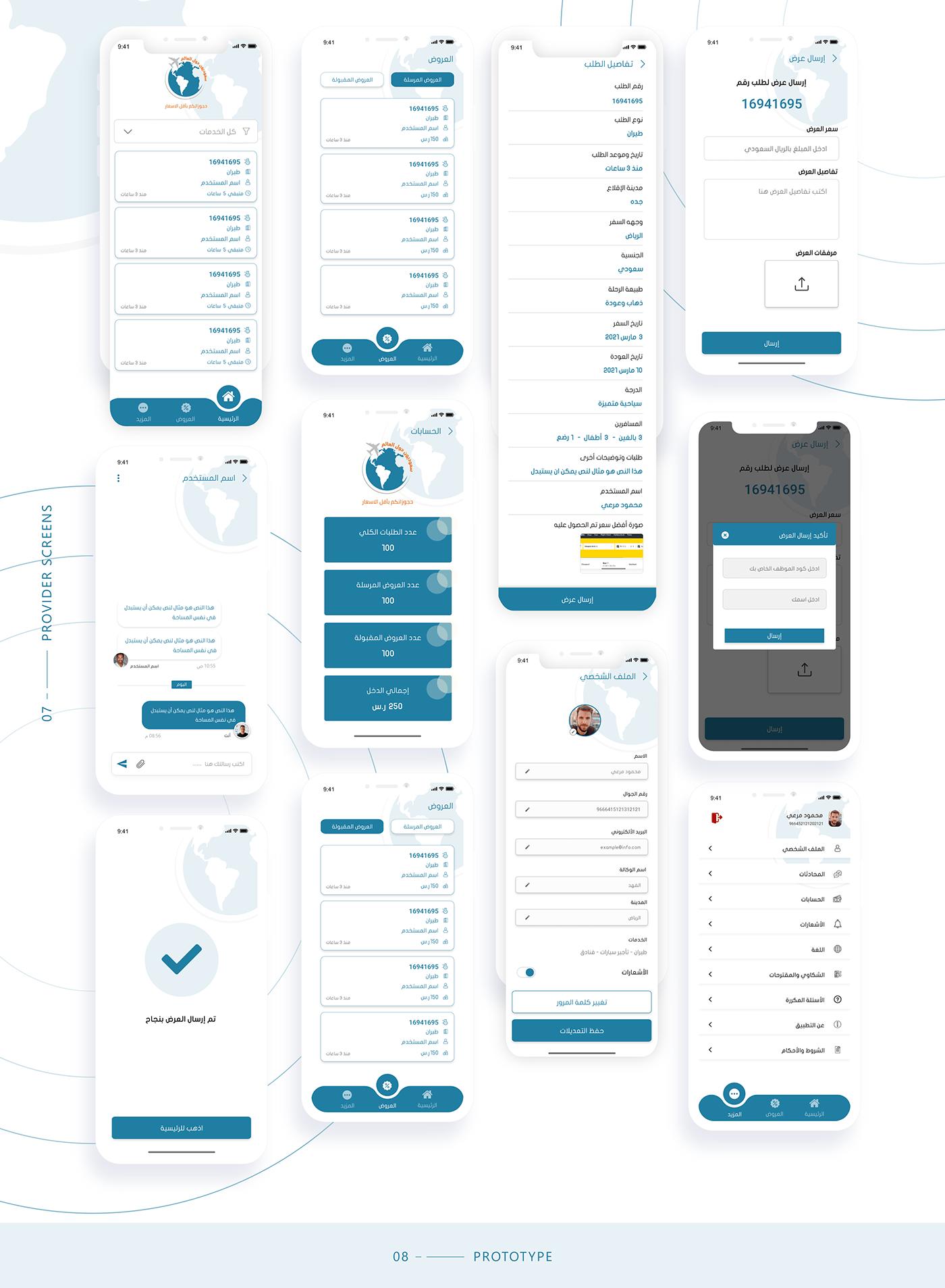 app design Interaction design  Prototyping Travelling ui design UI/UX UX design