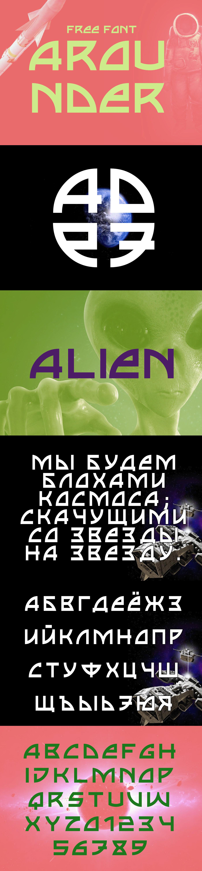 bold Display font free Free font freebie sans sans serif type Typeface