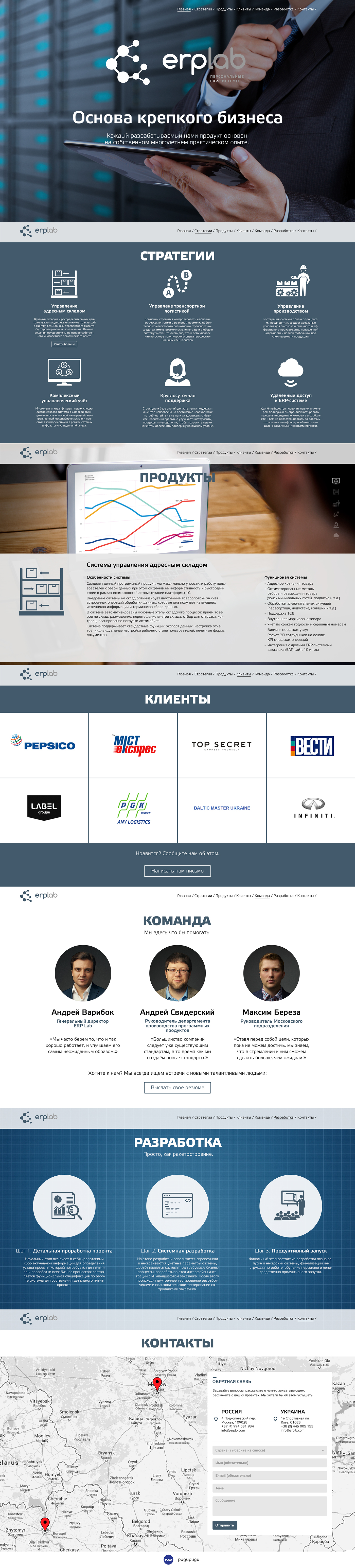 Web-studios in Kiev: a selection of sites
