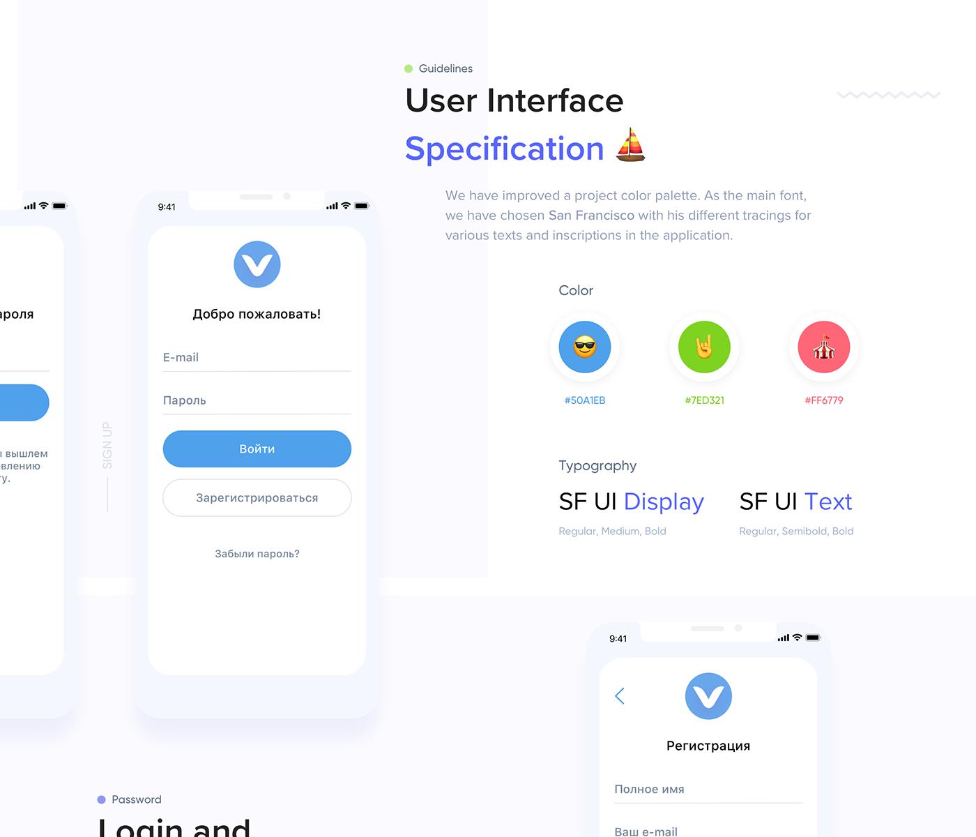 UI ux social landing redesign geometry app design flat ios dashboard