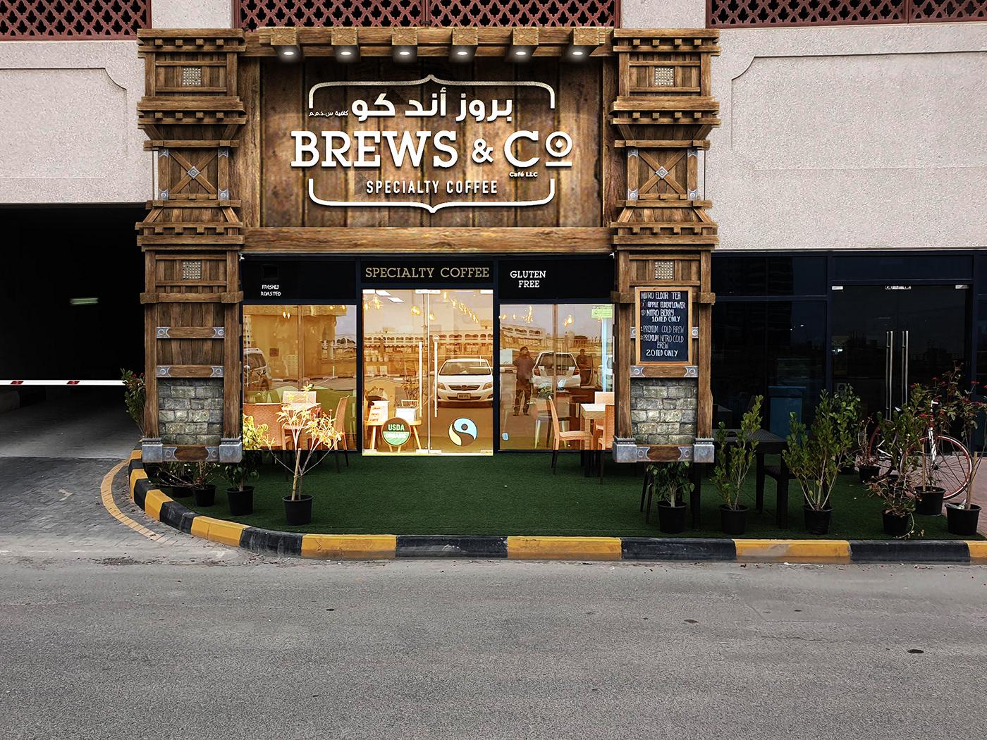Coffee Shop Exterior Decoration On Behance