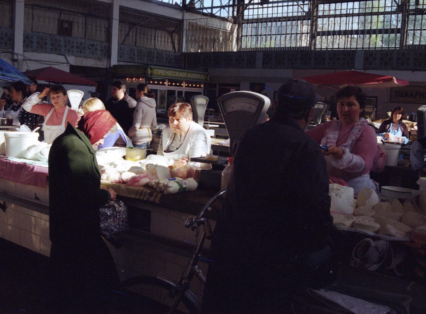 котором картинки базар вокзал шар