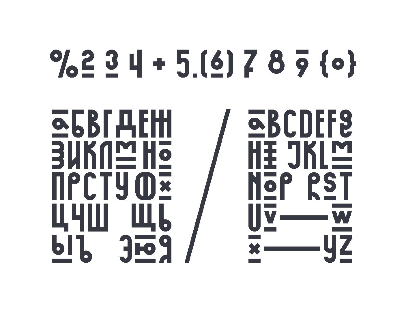 freefont free font Latin Cyrrilic кириллица шрифт буквы ligaturecollective type Typeface Russia курбанистика mishapriem bestfonts
