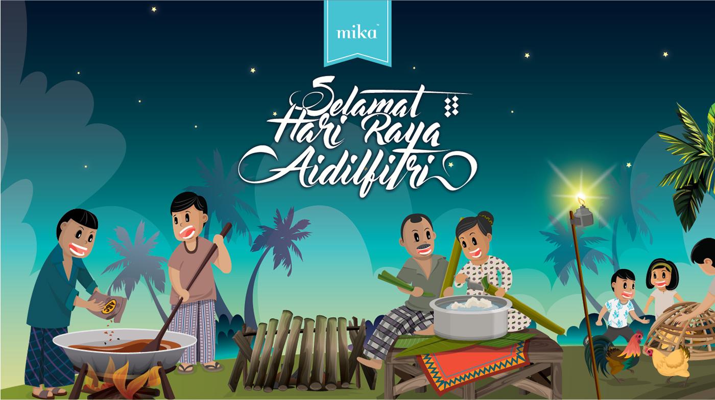 Hari Raya Aidilfitri 2016 Packaging Design on Behance