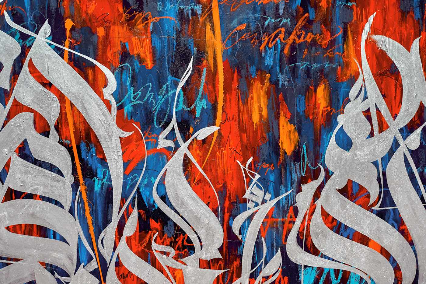 Modern cyrillic & latin calligraphy art presented in  Сalligrafuturism style by Pokras Lampas