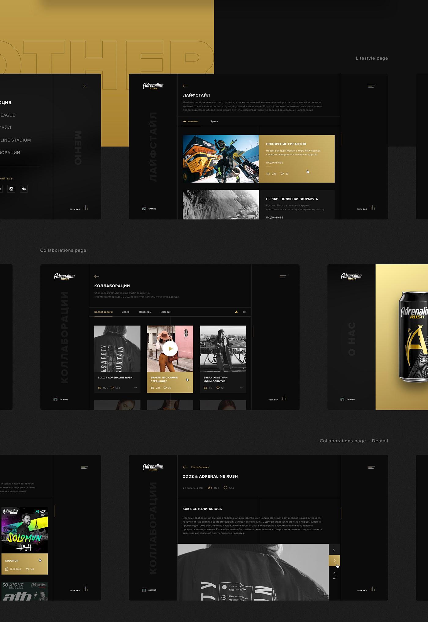 logo UI ux mobile Interface Website business animation  art direction  design