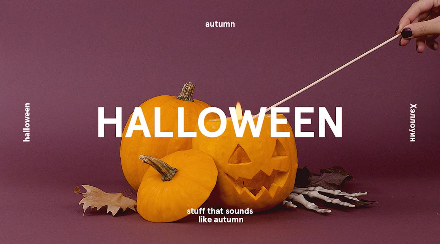 autumn sound shooting studio vsco Fun leaves Halloween newspaper