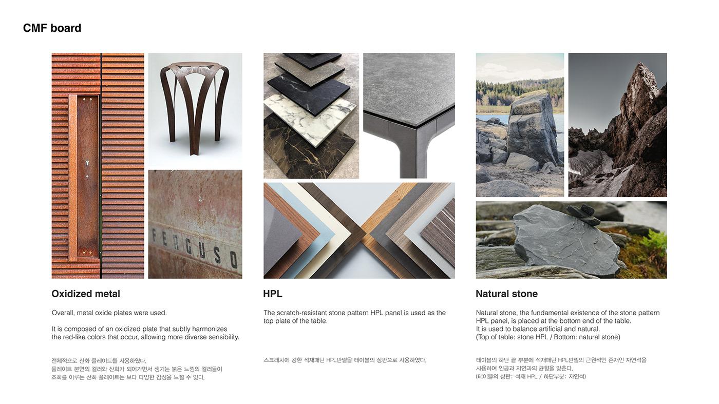 concept,detail,furniture,furniture design ,industrial design ,metal,natural,product design ,stone,table