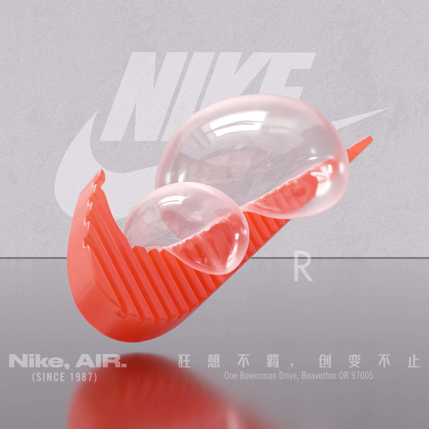 Nike Air Max 720 Illustration & Typography
