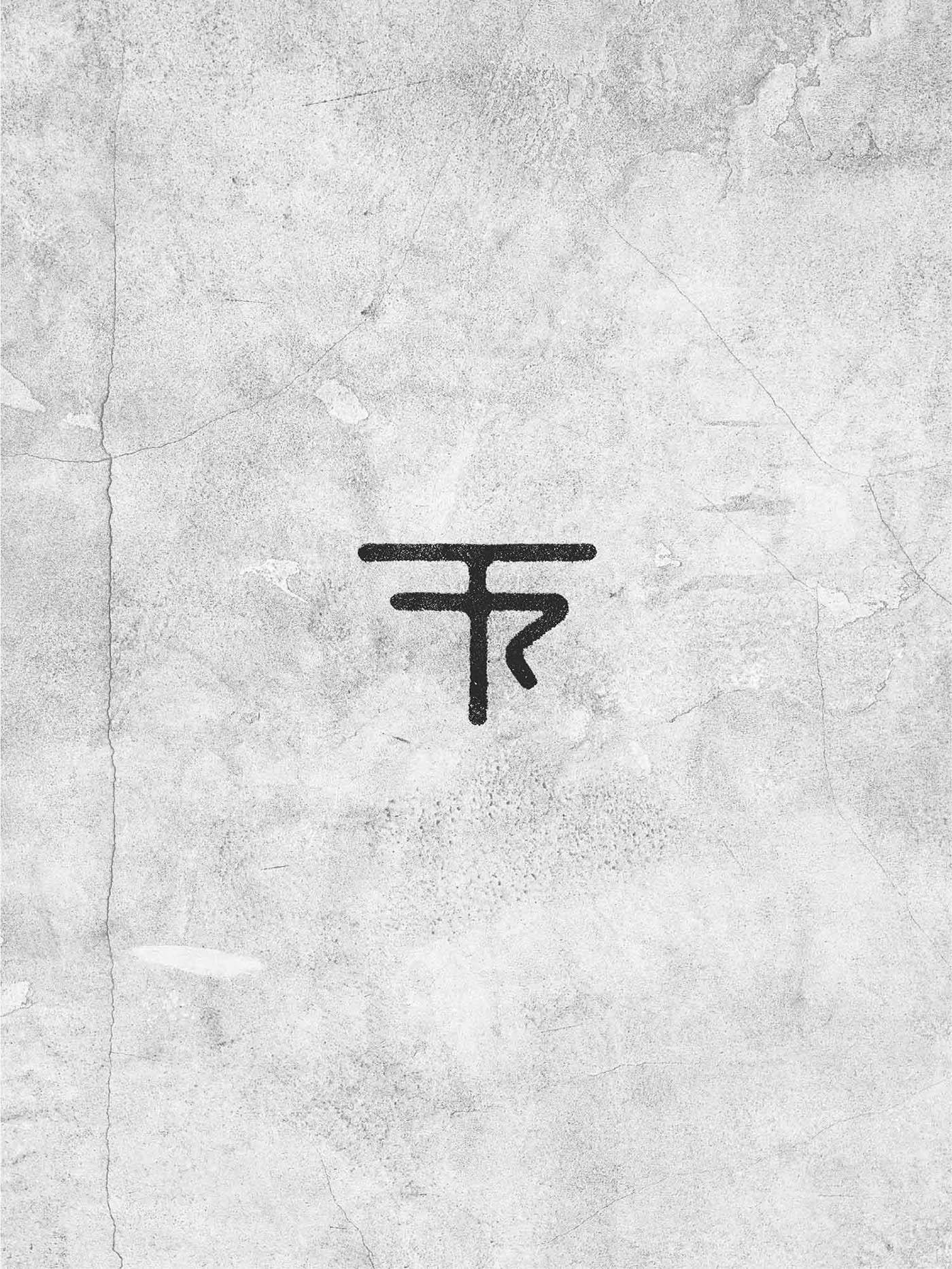 Paul Stancel Logo Design branding  brand identity monogram simple minimalist minimal bold Ftr