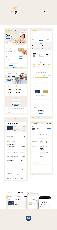 Web landing promo mobile ios iphone site Bank finance