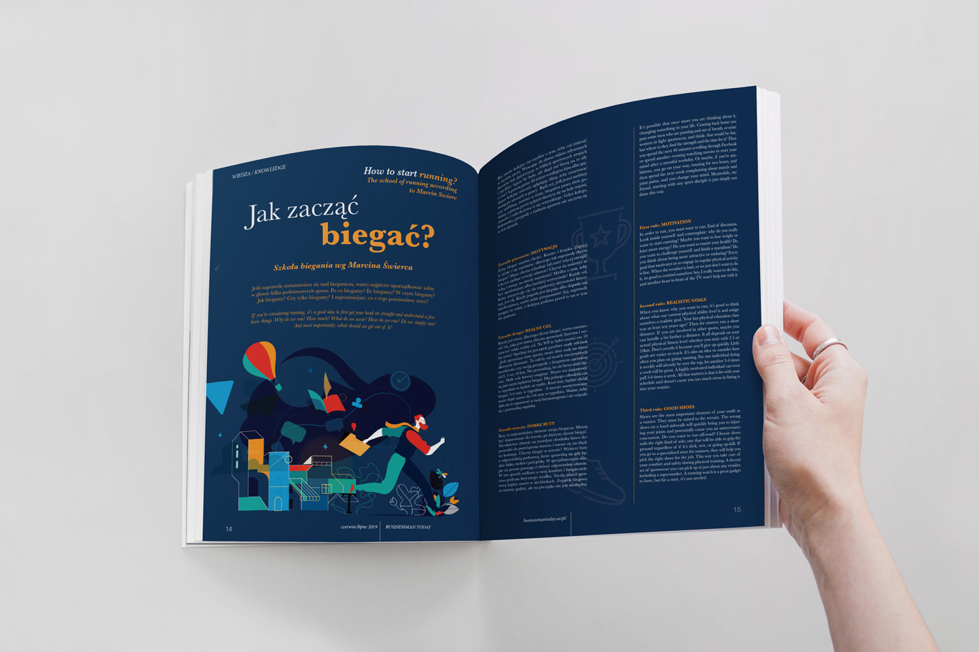 editorial design magazine InDesign print business grid