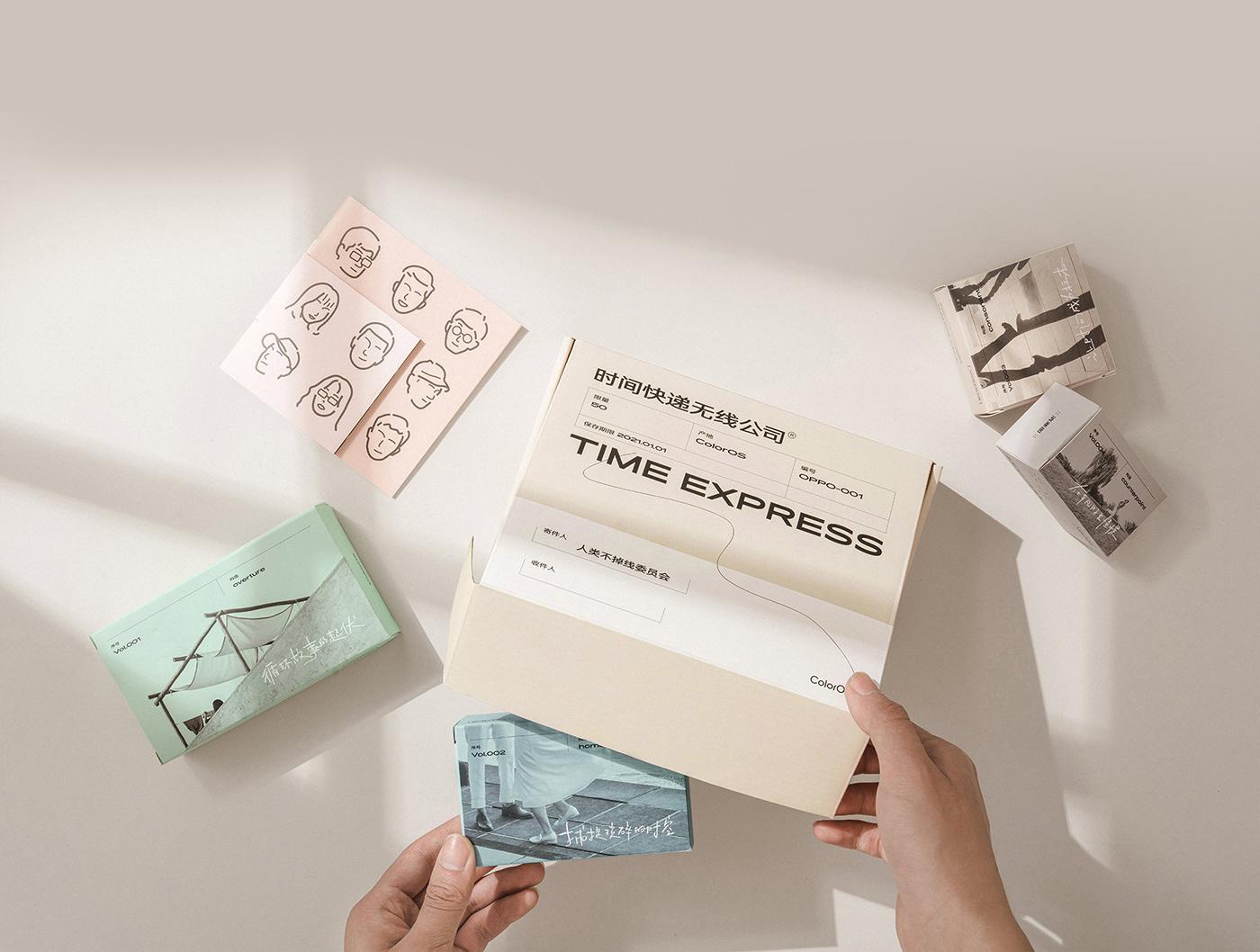 brand design express time