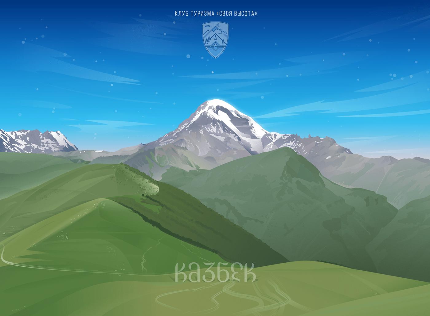 Image may contain: mountain, nature and screenshot