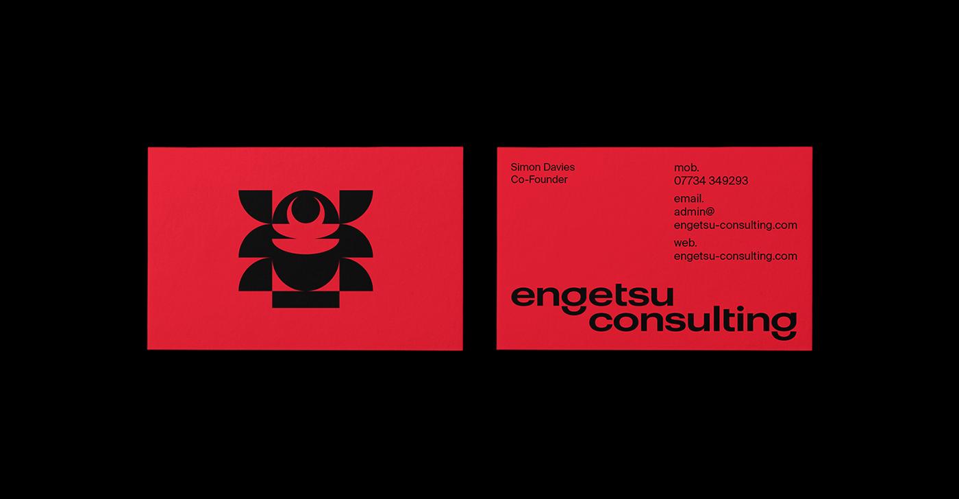best of behance branding  Cyber Security graphic design  ILLUSTRATION  japan japanese logomark samurai security