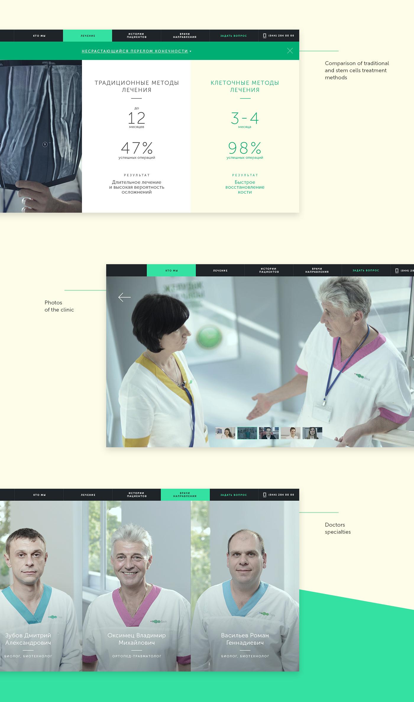 medical Website doctor clinic ukraine ilaya aimbulance bones regeneration Health