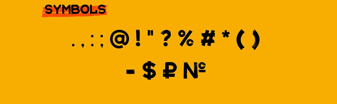 Image may contain: yellow, font and screenshot