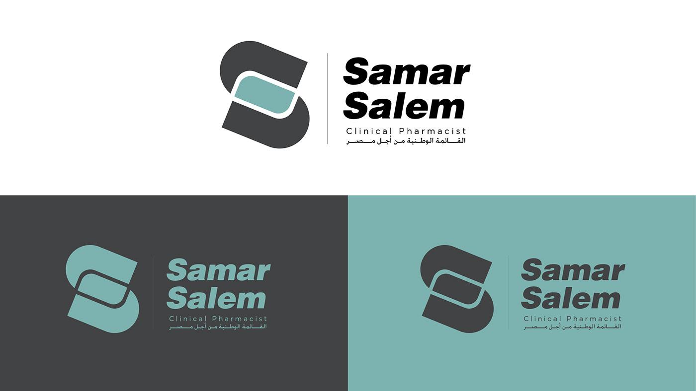 Arab Behance brand identity branding  graphic Illustrator logo Logo Design personal social media