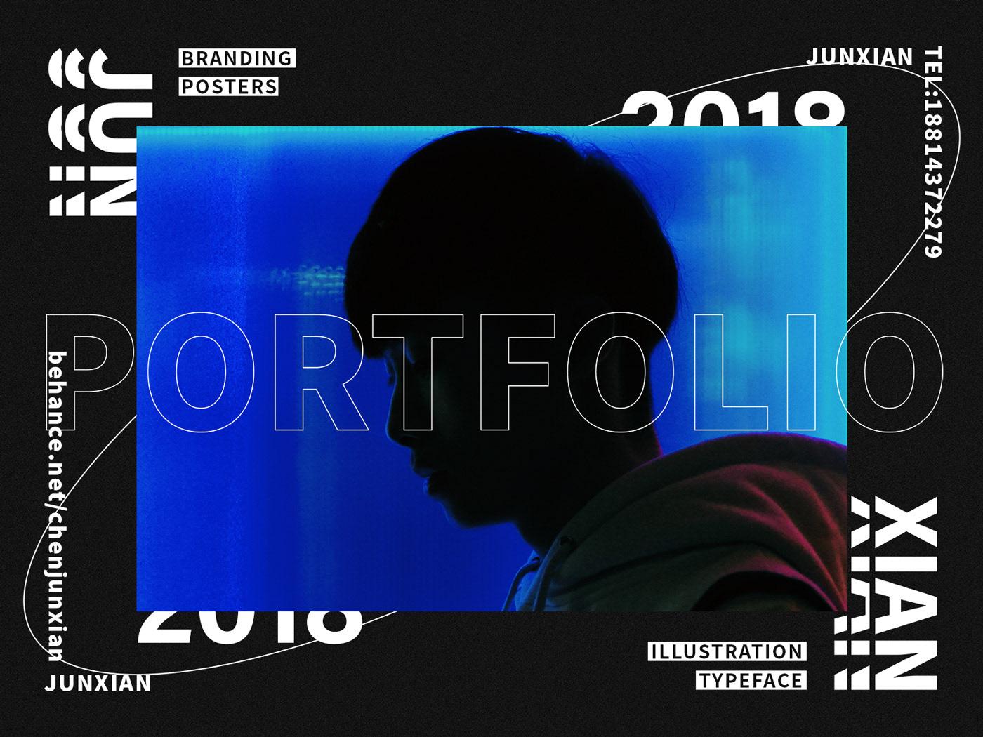 高質量的47款作品集portfolio欣賞