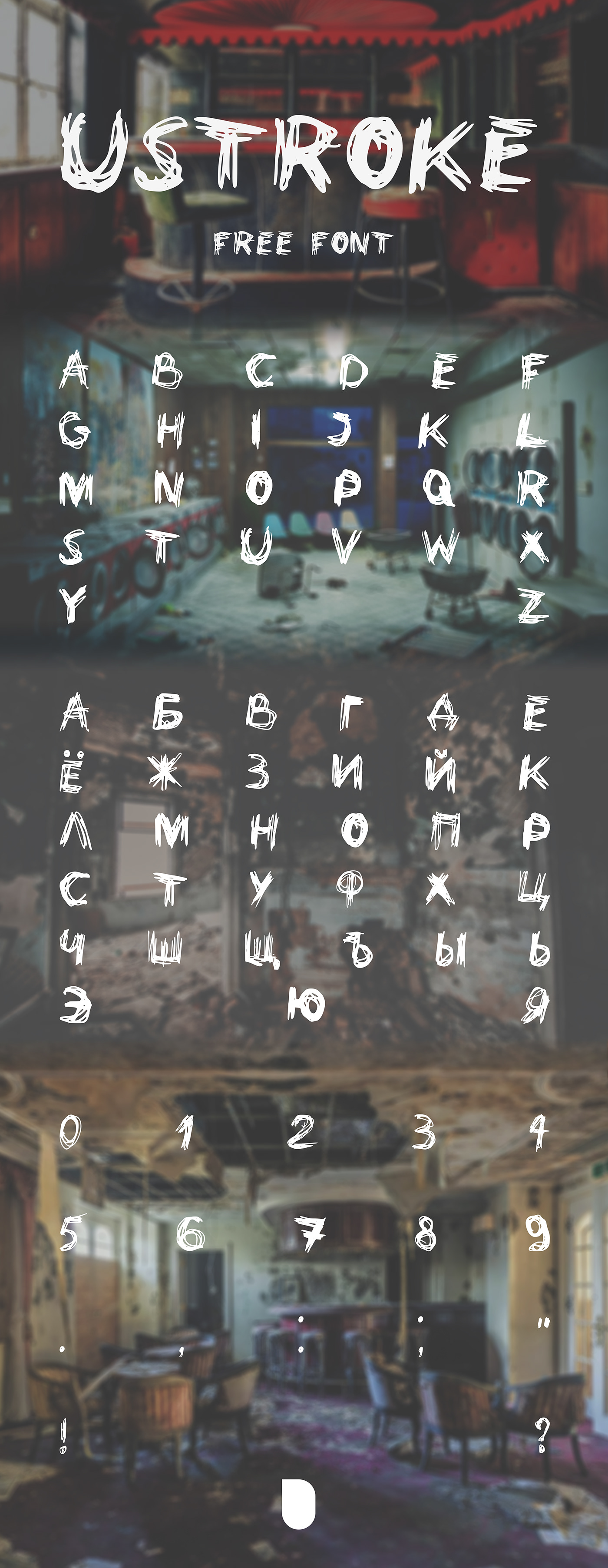free font Typeface Free font Cyrillic Latin display font typography   hand made design