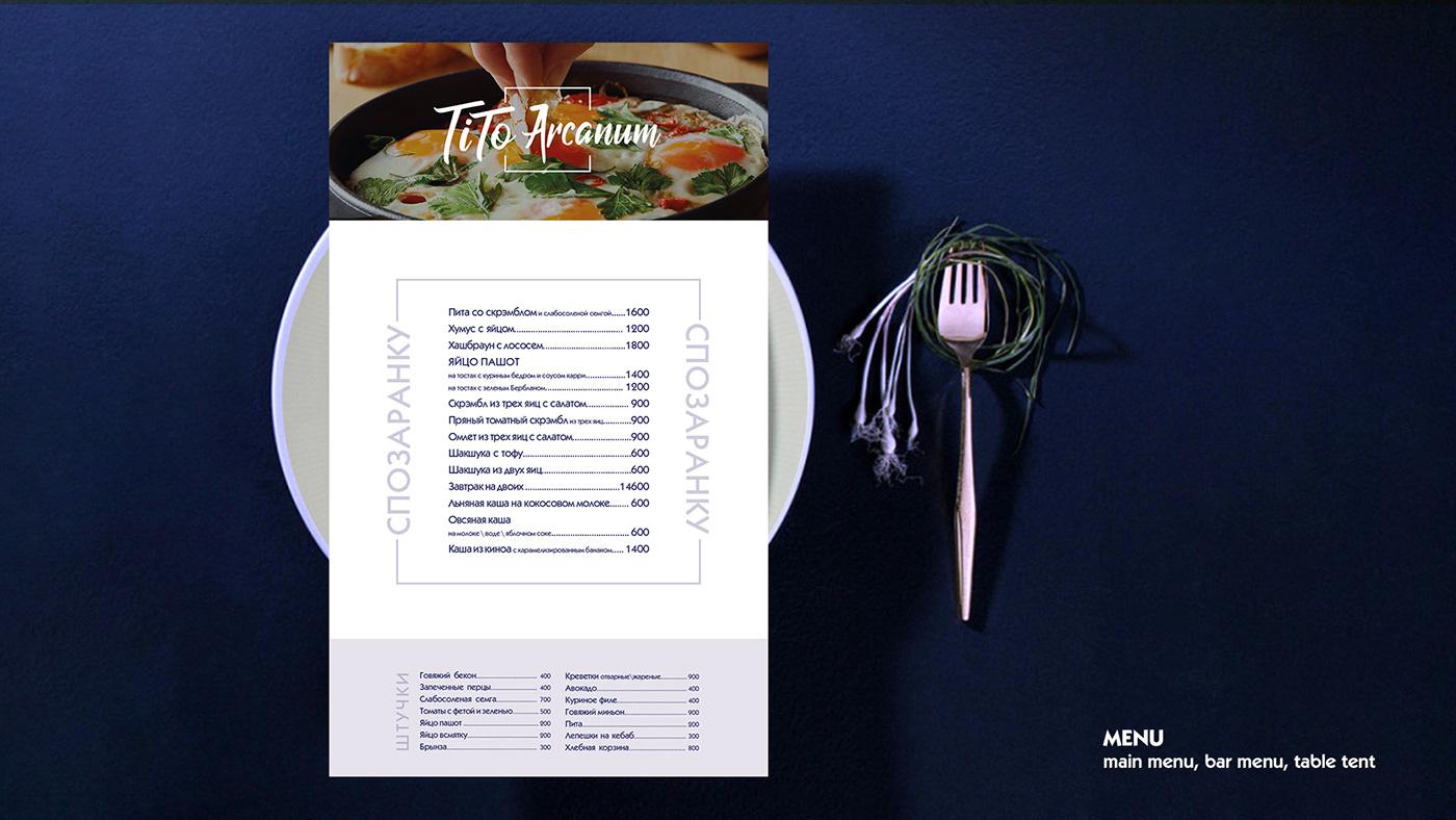 cafe Food  HORECA identity instagram Magic   restaurante social media tito