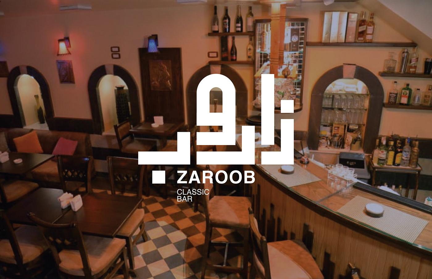 Ancient,bar,brand,branding ,Damascus,design,Kufi,logo