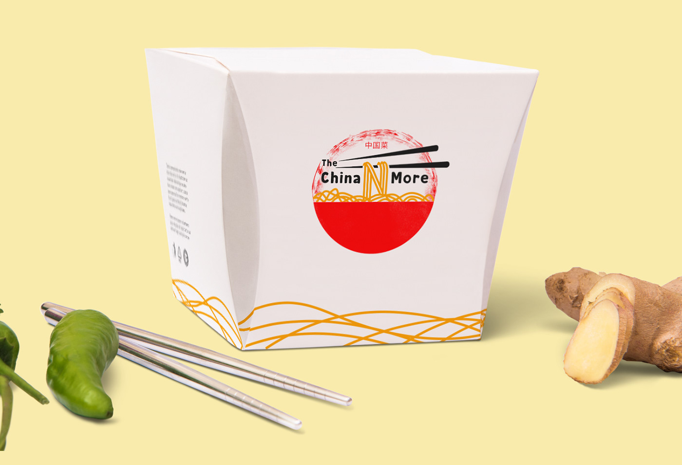 packaging design of China N more by draphicon