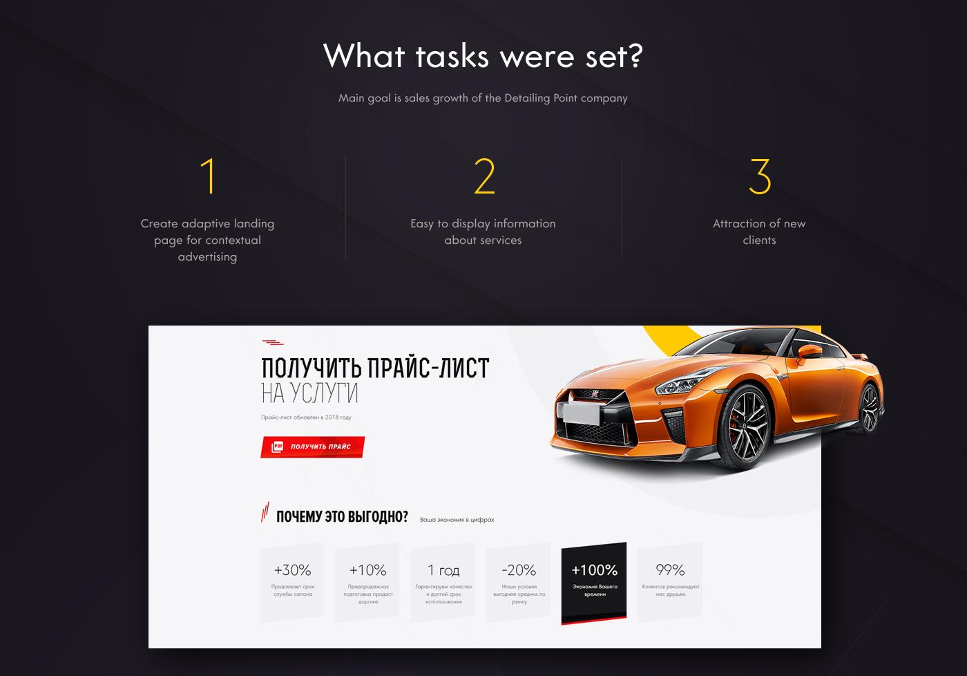 UI ux design Web landing page minimal Website Adaptive