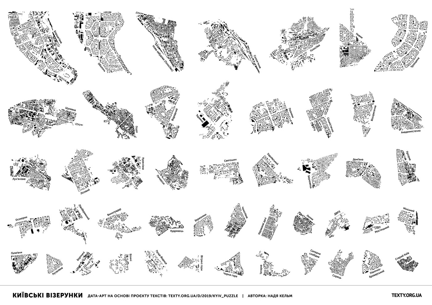 city dataart datajournalism Graphs infographic InfoViz joyploy mapdesign Urban visualization