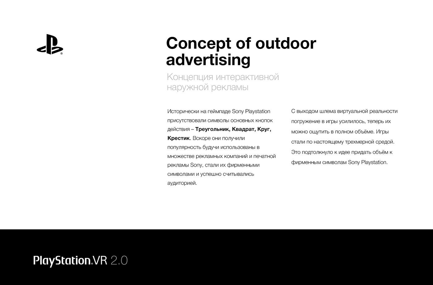 有設計感的34張設計理念參考欣賞