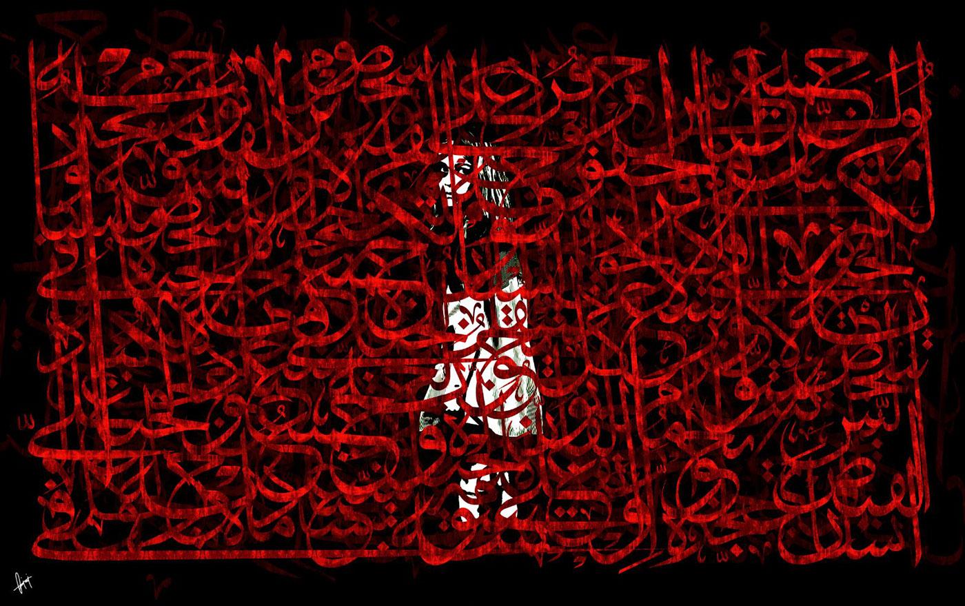 pen girl dark black red arabic paint texture Arab letters