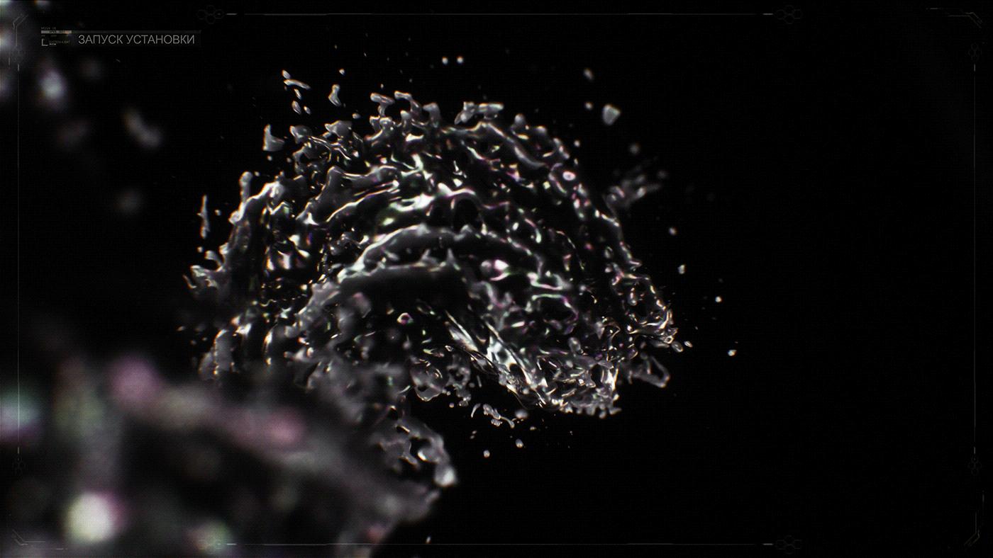 molecule oil particle simulation TANECO Tatneft