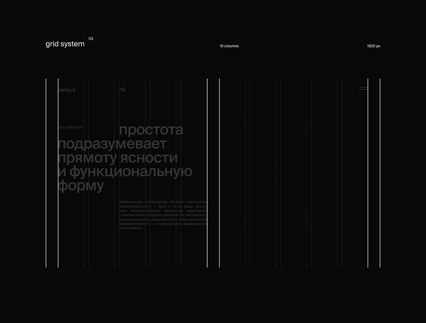 Web Design  UI ux grid swiss typography   Education historical modular grid Responsive