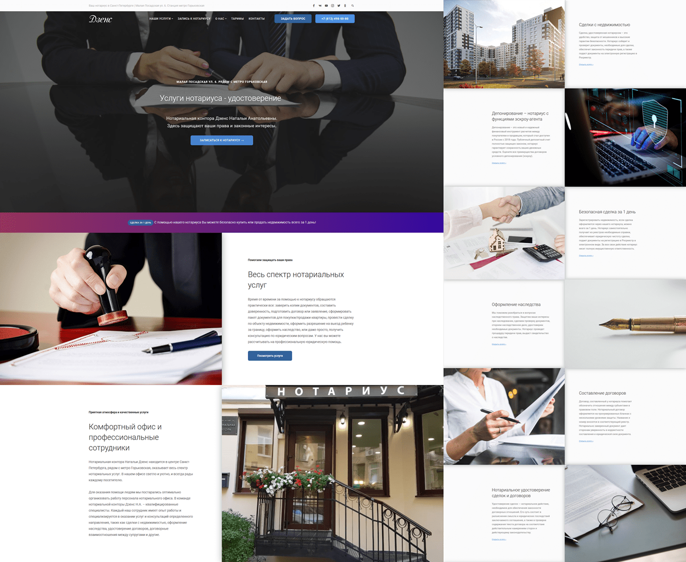 Корпоративный сайт сайт-визитка сайт услуг wordpress Web Design