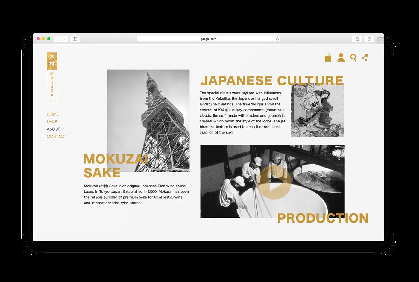 Mokuzai Sake on Behance