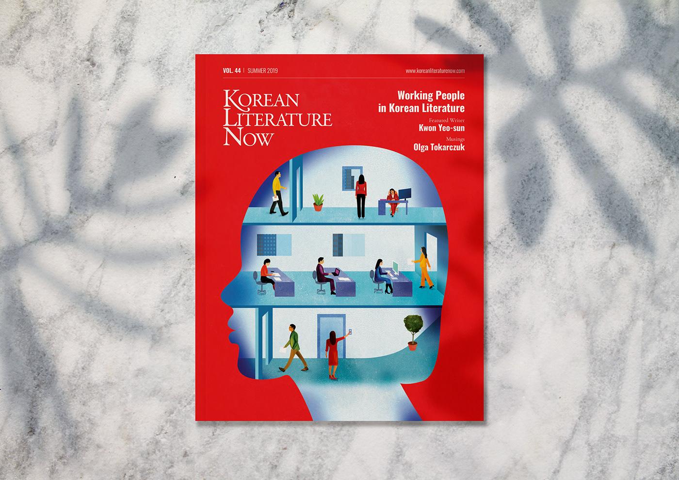 editorial magazine graphic editorial design