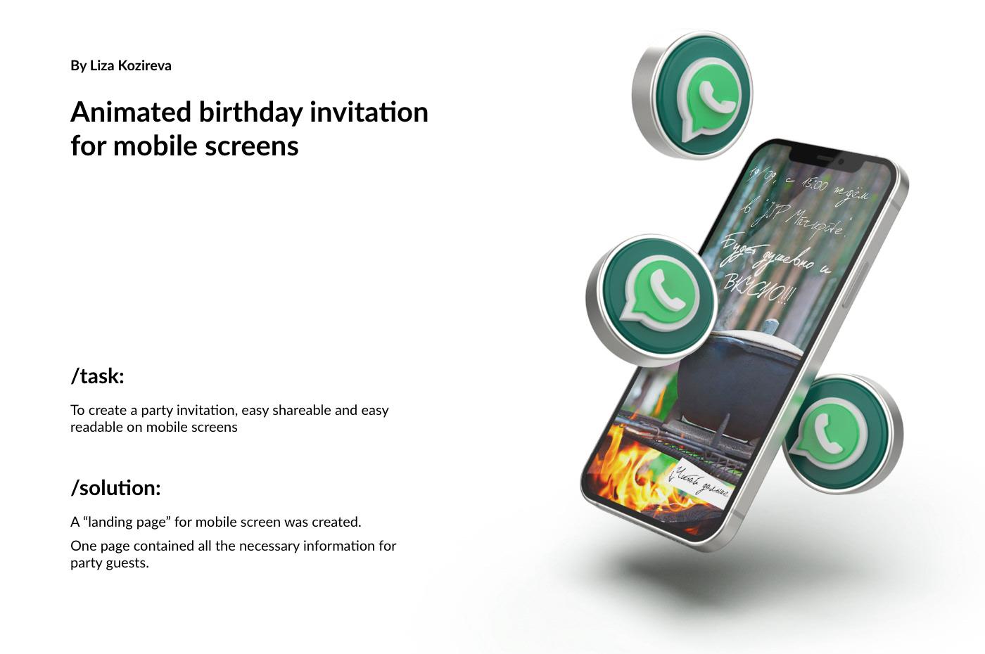 birthday invitation Invitation mobile