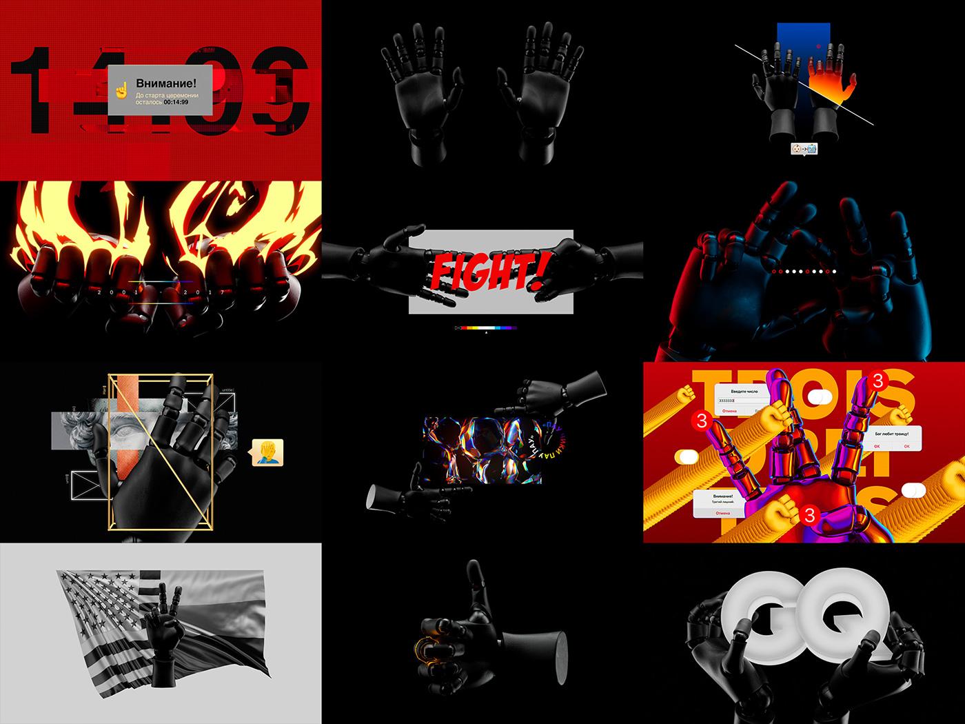 GQ hand robot ceremony black 3D fuck hands