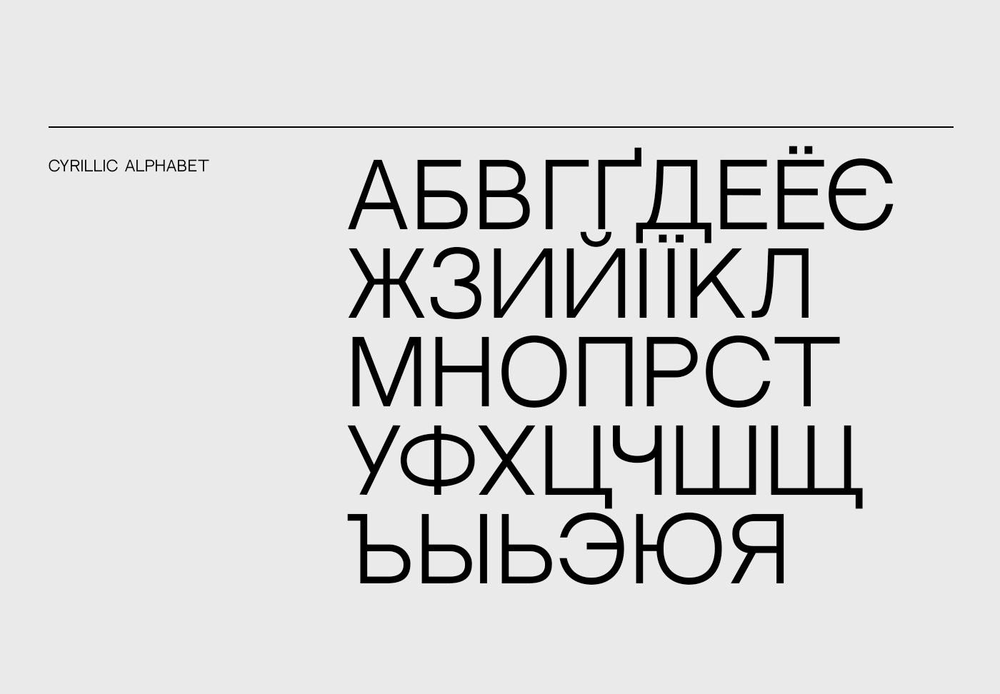 Cyrillic FREE COMMERCIAL USE Free font Grotesk font latin font logo font neutral font POLISH FONT  swiss style swiss type