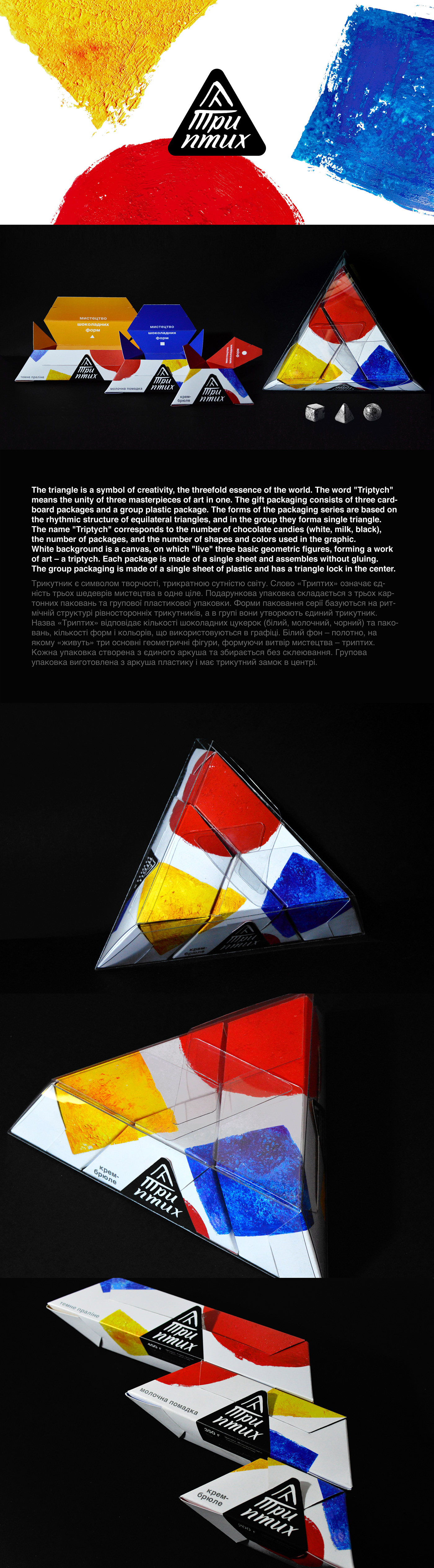branding  design geometric gift graphic identity logo Packaging series triangle